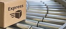 Express Produkte - verpackt